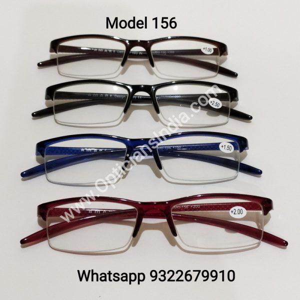 Supra Plastic Half Rimless Reading Glasses 56