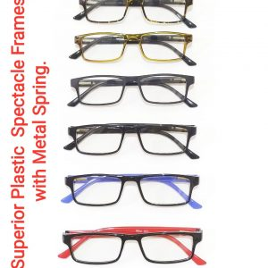 Superior Plastic Spectacle Frames Glasses with Metal Spring Model SO101