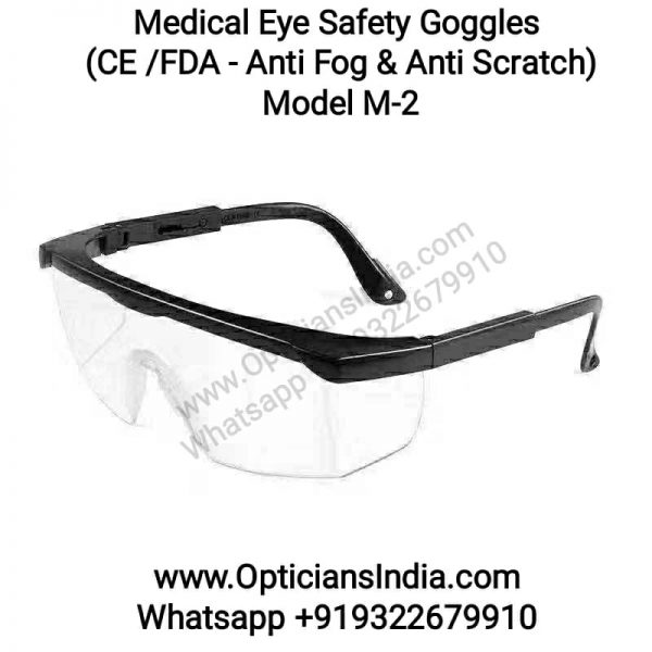 Medical Eye Safety Goggles M2