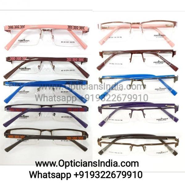 Economy Supra Glasses Spectacle Frames