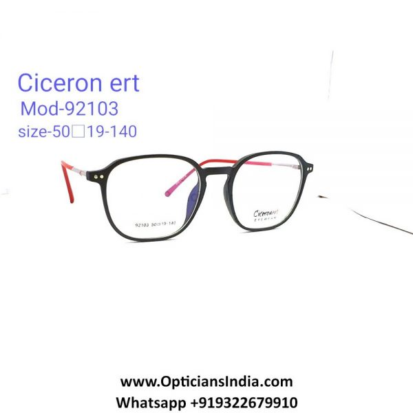 TR90 Full Frame Glasses with Metal Size